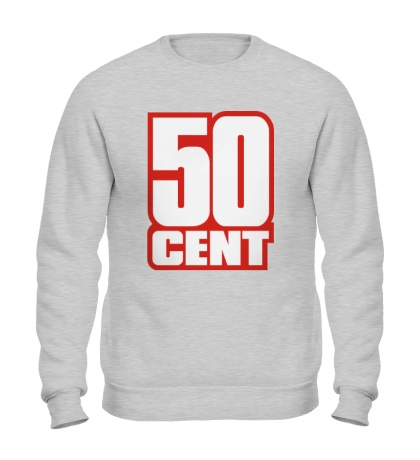 Свитшот 50 cent