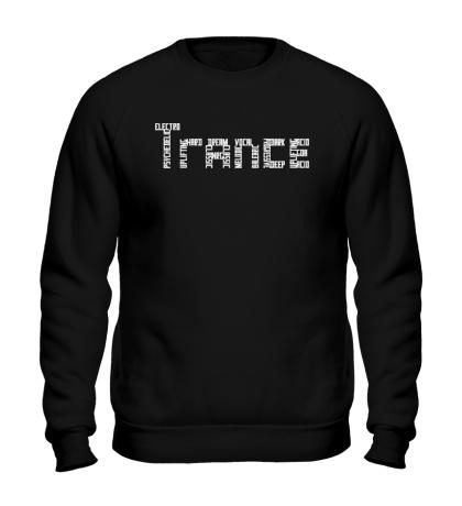 Свитшот Trance Sign