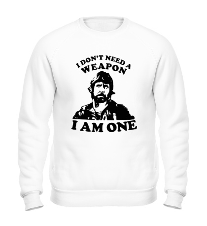 Свитшот Chuck Norris: I am one