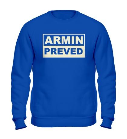 Свитшот Armin Preved Glow