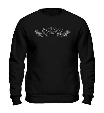 Свитшот The King of Drum&Bass