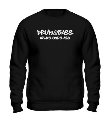 Свитшот Drum&Bass kicks ones ass