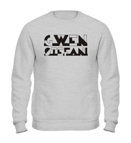 Свитшот Gwen Stefani