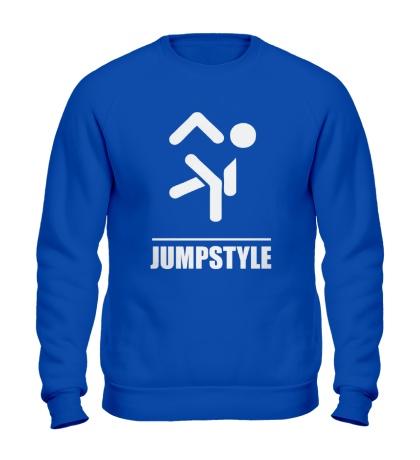 Свитшот Jumpstyle