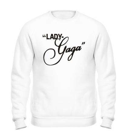 Свитшот Lady Gaga