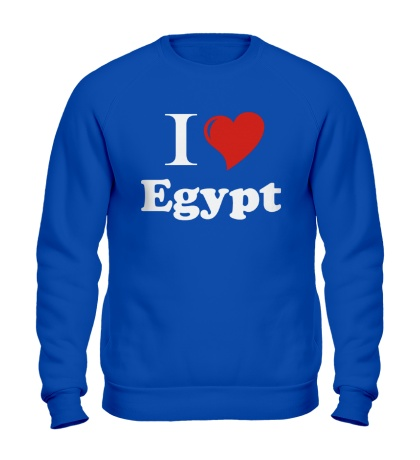Свитшот I love egypt