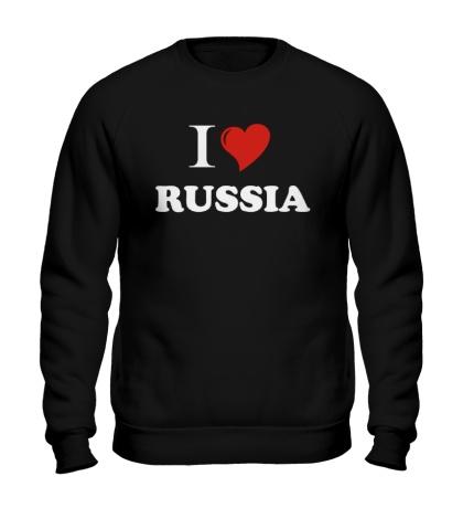 Свитшот I love RUSSIA