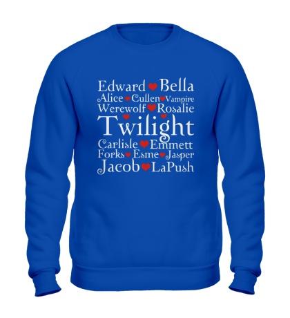 Свитшот Twilight Love