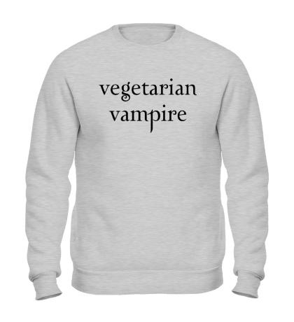 Свитшот Vegetarian vampire