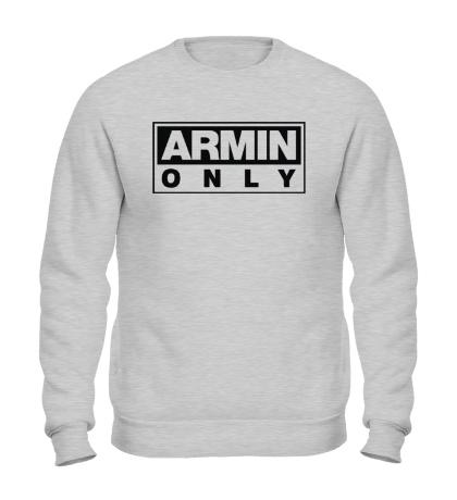 Свитшот Armin only