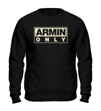 Свитшот Armin Only Glow