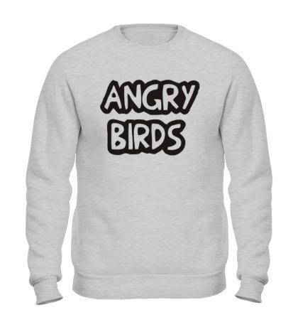 Свитшот Angry Birds Sign
