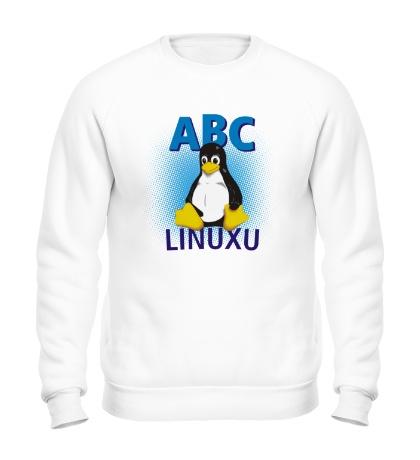 Свитшот ABC Linuxu