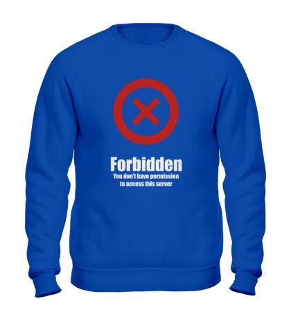 Свитшот Forbidden