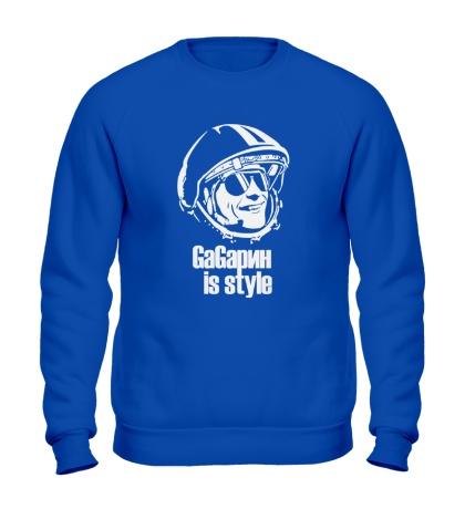 Свитшот Gagarin is Style