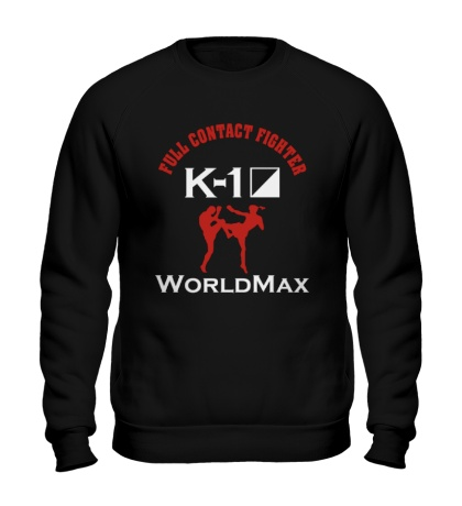 Свитшот K-1 World Max