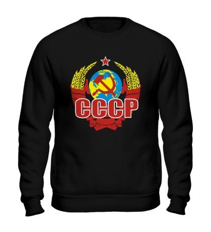 Свитшот СССР символика
