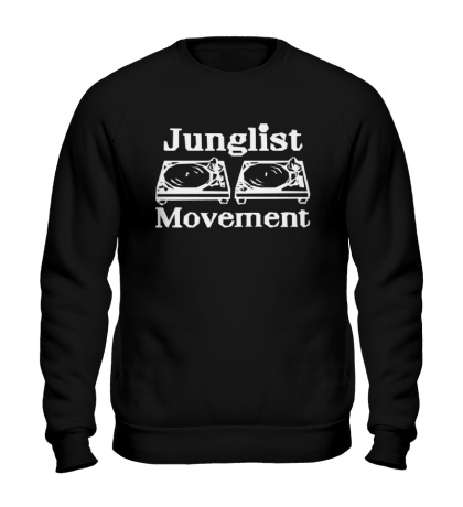 Свитшот Junglist Movement