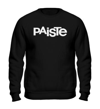 Свитшот Paiste