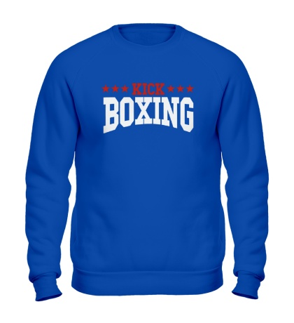 Свитшот Kickboxing Star