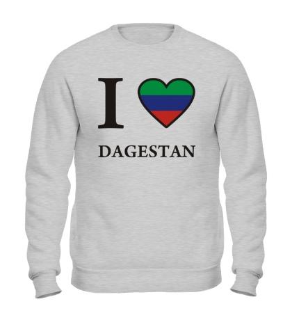 Свитшот I love Dagestan
