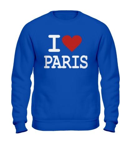 Свитшот I love Paris