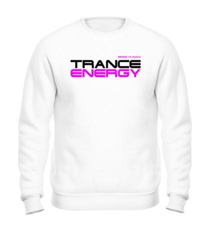 Свитшот Trance Energy