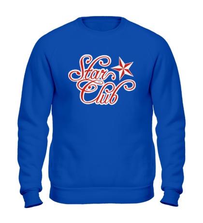 Свитшот Star Club