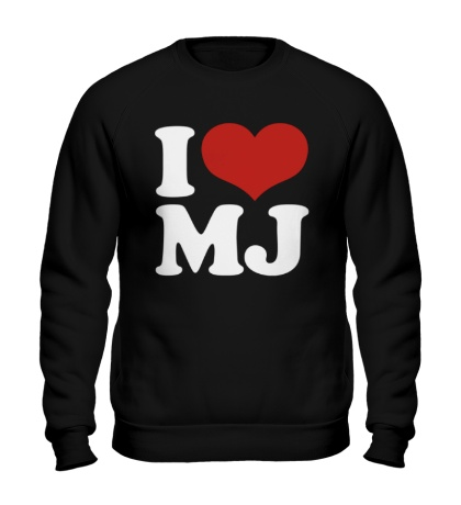 Свитшот I Love MJ