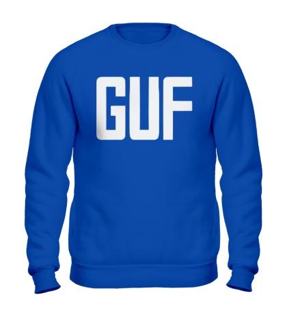 Свитшот GUF
