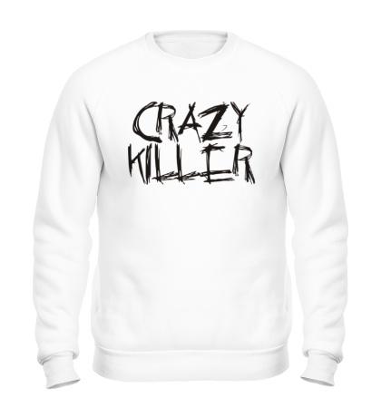 Свитшот Crazy Killer