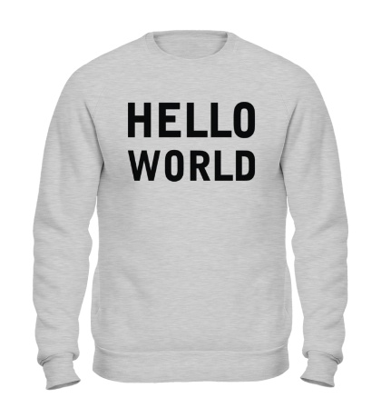 Свитшот Hello World