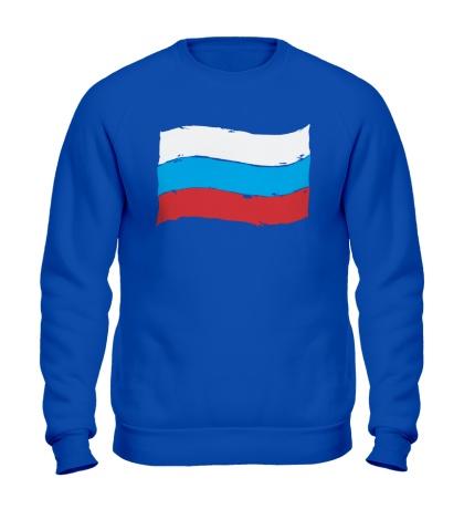 Свитшот Российский флаг