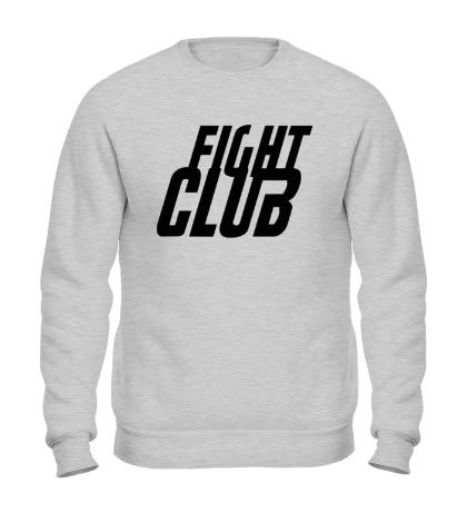 Свитшот Fight Club