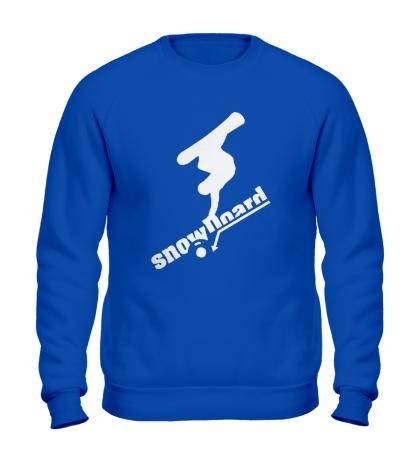 Свитшот Snowboard Style
