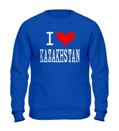 Свитшот I love Kazakhstan