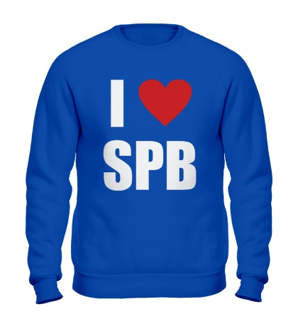 Свитшот I love SPB