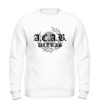 Свитшот A.C.A.B Ultras