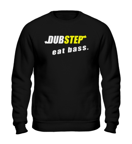 Свитшот Dubstep Eat Bass