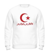 Свитшот Musulmanin
