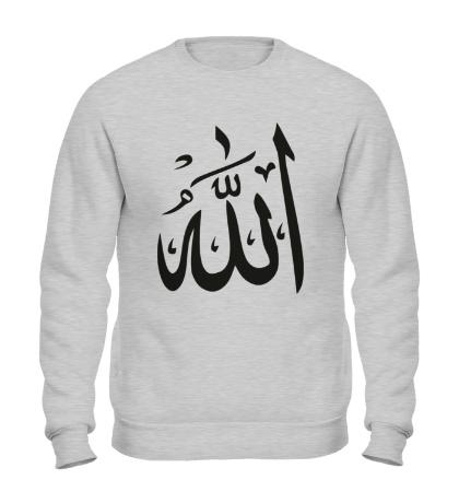 Свитшот Аллах