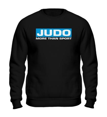 Свитшот Judo more then sport