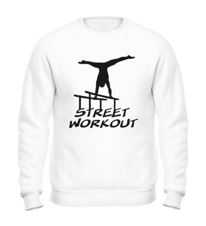 Свитшот Only Workout