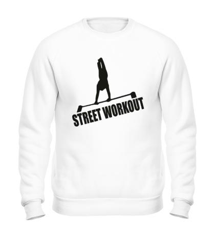Свитшот Street Workout