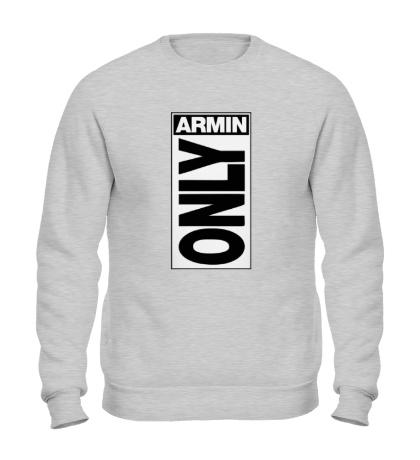 Свитшот Armin Only Label