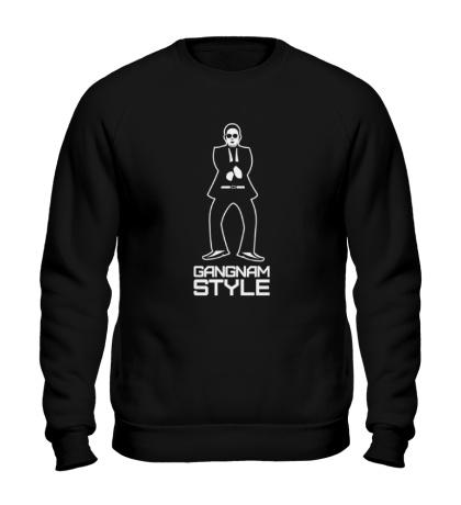 Свитшот Gangnam style dancing