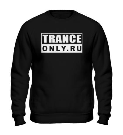 Свитшот Trance Only