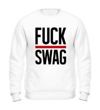 Свитшот Fuck Swag
