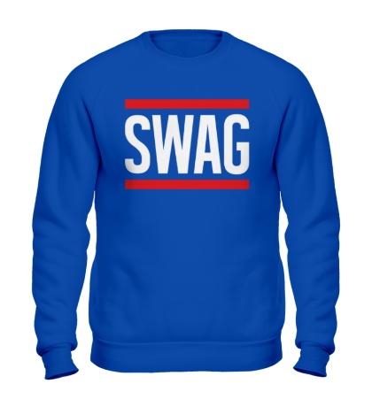 Свитшот SWAG Style