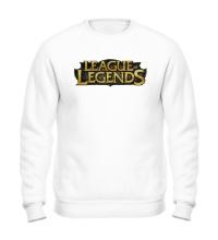 Свитшот League of Legends